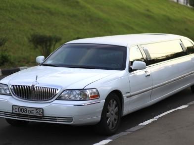 Lincoln 11 glavnaya